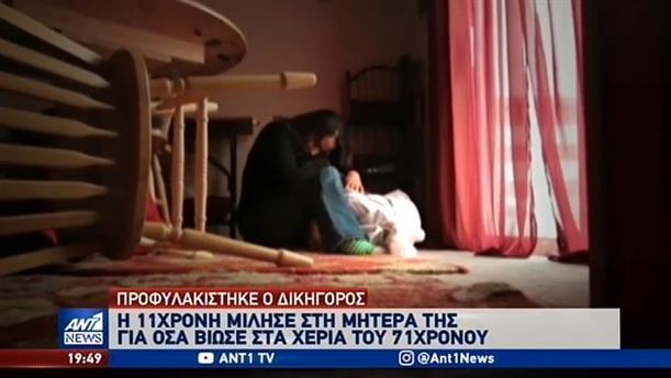 Προφυλακιστέος ο δικηγόρος για ασέλγεια σε βάρος της κόρης του κηπουρού του