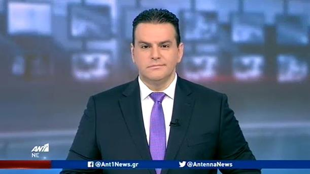 ANT1 NEWS 13-06-2020 ΣΤΙΣ 13:00