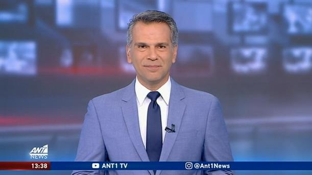 ANT1 NEWS 28-06-2020 ΣΤΙΣ 13:00