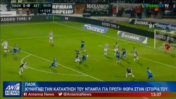 «Κληρώνουν» σήμερα τα εισιτήρια για τον τελικό του Κυπέλλου στο ποδόσφαιρο