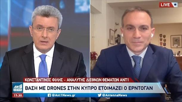 Κωνσταντίνος Φίλης στον ΑΝΤ1: Η Τουρκία ναρκοθετεί τις συνομιλίες για το Κυπριακό