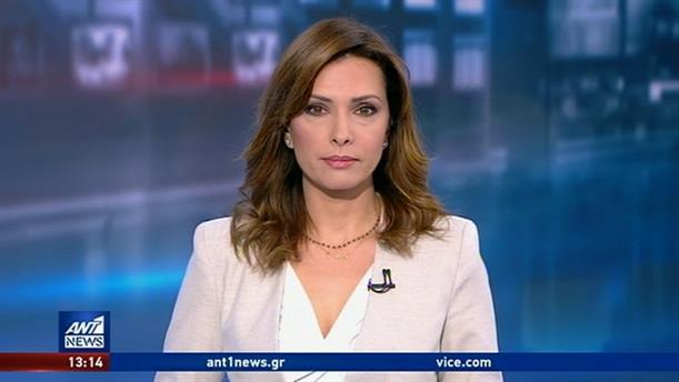 ANT1 NEWS 30-04-2020 ΣΤΙΣ 13:00