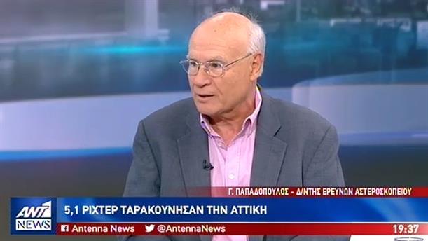 Ο Γεράσιμος Παπαδόπουλος στον ΑΝΤ1 για τον «χορό των Ρίχτερ» στην Αττική