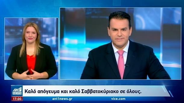 ANT1 NEWS 18-09-2020 ΣΤΗ ΝΟΗΜΑΤΙΚΗ