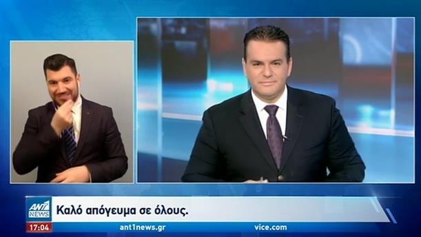 ANT1 NEWS 28-11-2020 ΣΤΗ ΝΟΗΜΑΤΙΚΗ