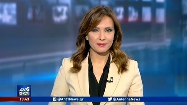 ANT1 NEWS 05-05-2020 ΣΤΙΣ 13:00