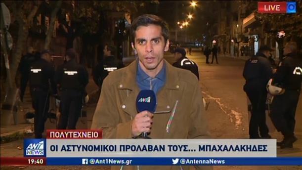 Επέτειος Πολυτεχνείου: «Αστακός» η Αθήνα