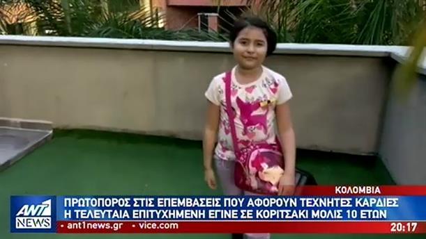 Μεταμόσχευση τεχνητής καρδιάς σε κοριτσάκι 10 ετών