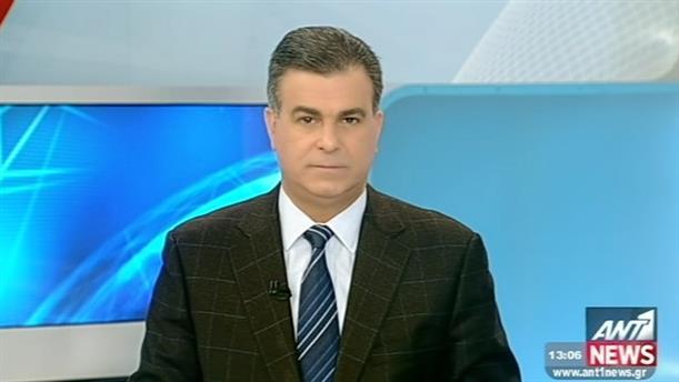 ANT1 News 20-12-2014 στις 13:00