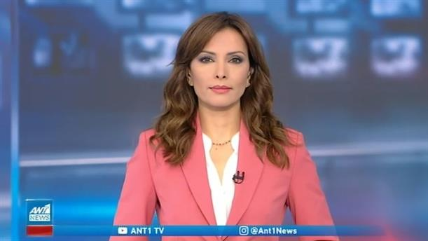 ANT1 NEWS 25/02/2021 ΣΤΙΣ 13:00
