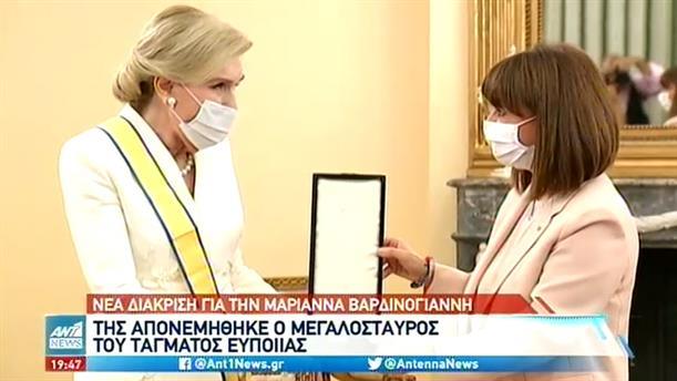 Ο Μεγαλόσταυρος της Τάγματος της Ευποιίας απονεμήθηκε στην Μαριάννα Βαρδινογιάννη