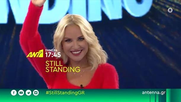 Still Standing -  Τετάρτη 18/11
