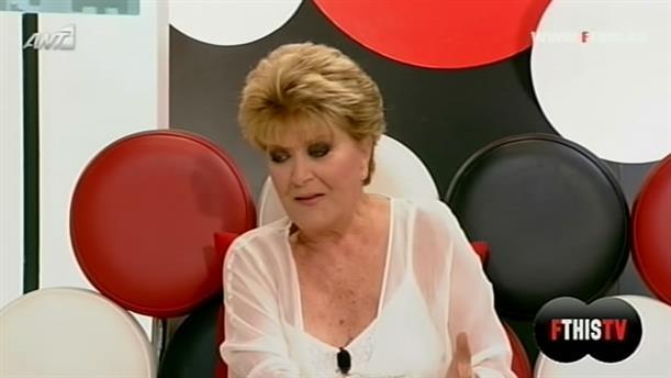FTHIS TV 30/08/2013