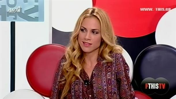 FTHIS TV 13/09/2013