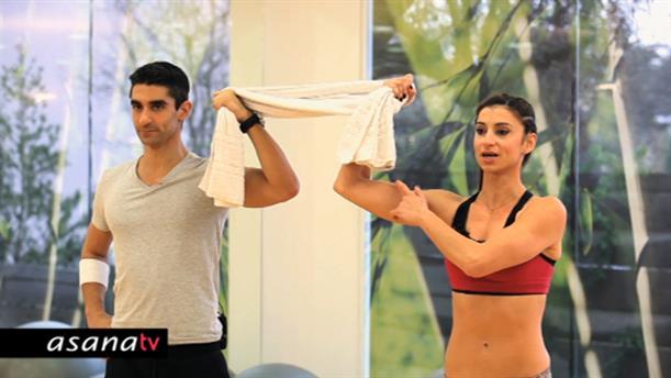 Partner Fitness: Γυμναστική με πετσέτα