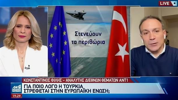 """Ο Κ. Φίλης για την ευρωπαϊκή """"στροφή"""" της Τουρκίας"""