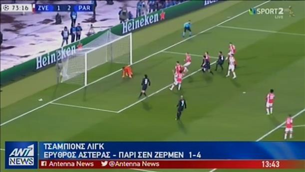 """Ποιοι πήραν το εισιτήριο για τους """"16"""" του Champions League"""