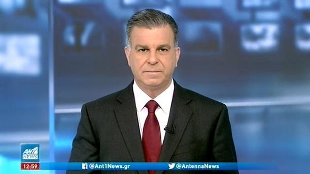 ANT1 NEWS 19-12-2020 ΣΤΙΣ 13:00
