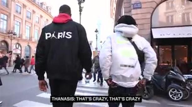 Ο Θανάσης Αντετοκούνμπο χόρεψε το ζεϊμπέκικο της Ευδοκίας στο Παρίσι