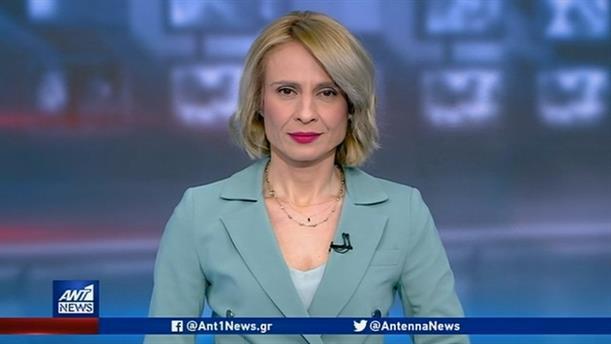 ANT1 NEWS 01-05-2020 ΣΤΙΣ 19:30