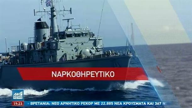Ναρκοθηρευτικό «Καλλιστώ»: από το 2001 ανήκει στο Πολεμικό Ναυτικό