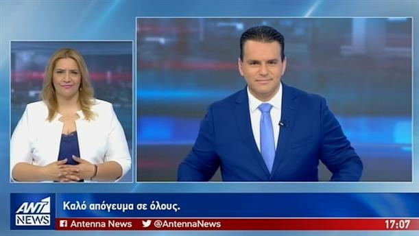 ANT1 NEWS 13-06-2019 ΣΤΗ ΝΟΗΜΑΤΙΚΗ