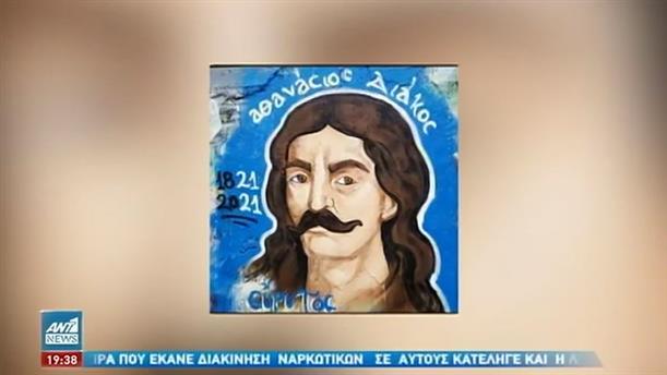Ο Εύρυτος μιλά στον ΑΝΤ1 για τα γκράφιτι με τους ήρωες του 1821