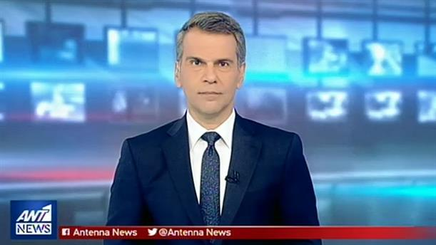 ANT1 NEWS 09-03-2019 ΣΤΙΣ 13:00