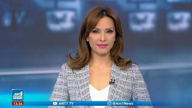 ANT1 NEWS 08-04-2021 ΣΤΙΣ 13:00