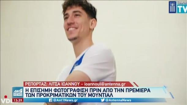 Παγκόσμιο Κύπελλο: Ξεκίνησε το «ταξίδι» της Εθνικής Ελλάδας