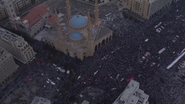 Πρωτοφανές κύμα διαδηλωτών στο Λίβανο