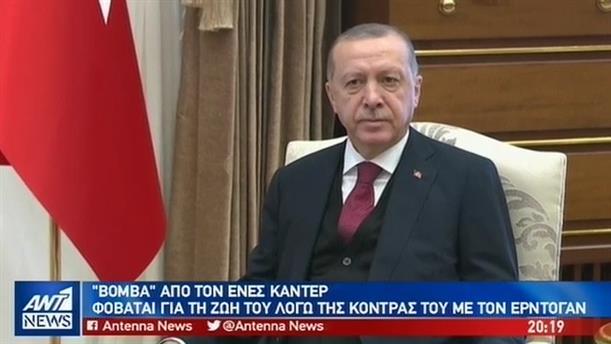 Σάλος από δηλώσεις Τούρκου μπασκετμπολίστα