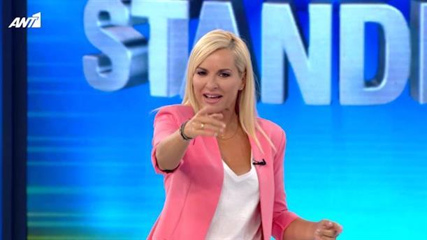 STILL STANDING – ΕΠΕΙΣΟΔΙΟ 13 – 2Η ΣΕΖΟΝ