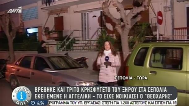 Πρωινό ΑΝΤ1 – Εκπομπή - 15/01/2015