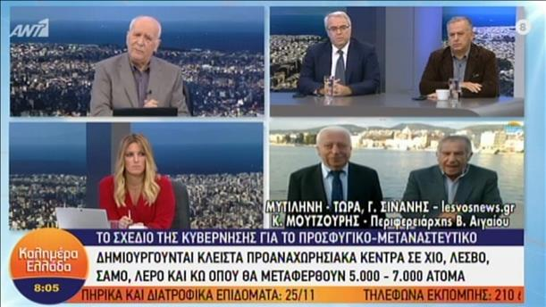 """Ο Περιφερειάρχης Β. Αγαίου στην εκπομπή """"Καλημέρα Ελλάδα"""""""
