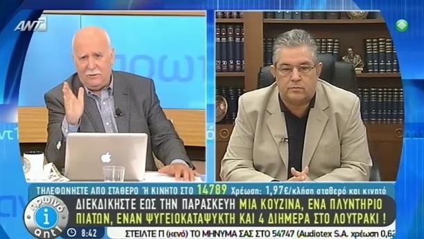 O ΣΥΡΙΖΑ μιλάει για ρήξη μαϊμού