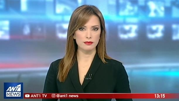 ANT1 NEWS 02-11-2018 ΣΤΙΣ 13:00