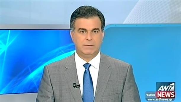 ANT1 News 07-07-2014 στις 13:00