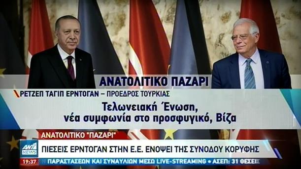Διερευνητικές Ελλάδας-Τουρκία: Σε καλό κλίμα ολοκληρώθηκε ο 62ος γύρος