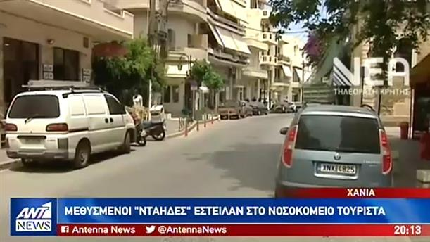 Άγριος ξυλοδαρμός τουρίστα στην Κρήτη