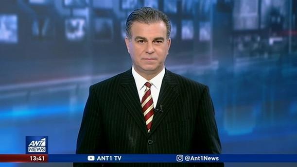 ANT1 NEWS 24-03-2020 ΣΤΙΣ 13:00