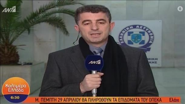Γιώργος Καραϊβάζ: Η εκπομπή «Καλημέρα Ελλάδα» τον αποχαιρετά με ένα τραγούδι