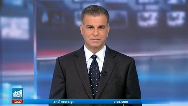 ANT1 NEWS 04-11-2020 ΣΤΙΣ 13:00