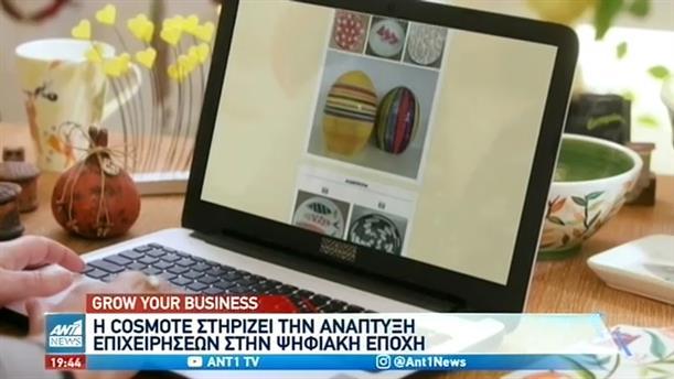 Ο κορονοϊός και τα «ψηφιακά εργαλεία» για τις επιχειρήσεις
