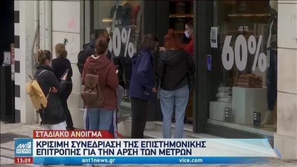 Συνεχίζεται στην Ελλάδα η χορήγηση του εμβολίου της AstraZeneca