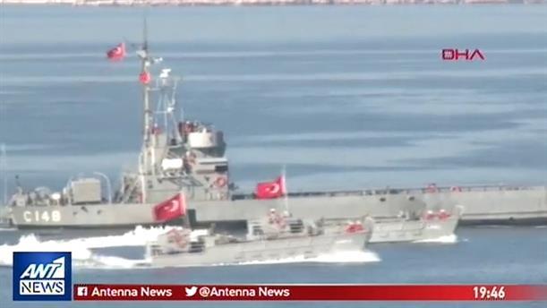 Προκλητική τουρκική άσκηση παραμονή 25ης Μαρτίου