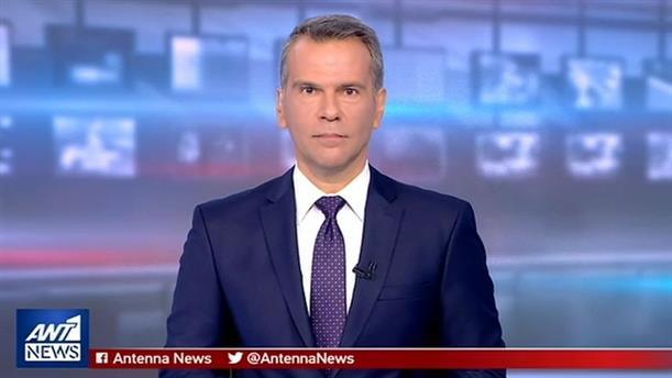 ANT1 NEWS 12-09-2019 ΣΤΙΣ 13:00