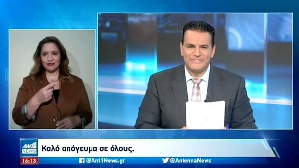 ANT1 NEWS 24-11-2020 ΣΤΗ ΝΟΗΜΑΤΙΚΗ