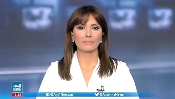 ANT1 NEWS 07-10-2020 ΣΤΙΣ 13:00