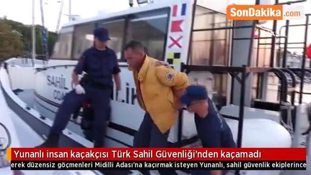 Σύλληψη Έλληνα διακινητή μεταναστών, στην Τουρκία